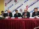 В Нижнем Новгороде открыт завод по переоборудованию автомобилей FIAT и Iveco - фотография 1