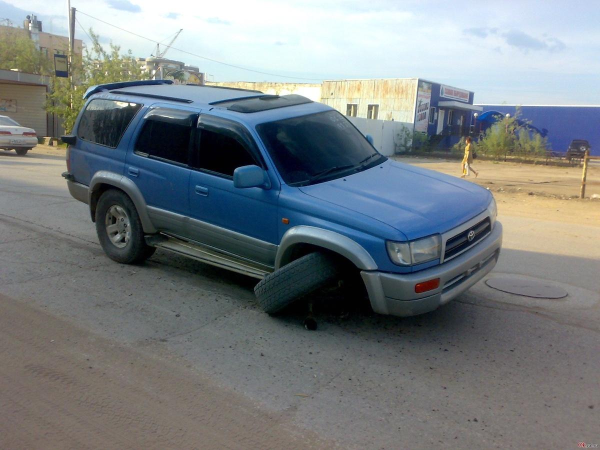 отвалилось колесо