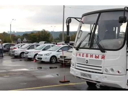 Автошкола Авто-Профи-НН Нижний Новгород — отзывы, Московское шоссе, 171 фото