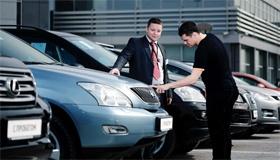 Договор купли-продажи транспортного средства