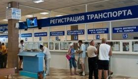Регистрация автомобиля в Нижнем Новгороде