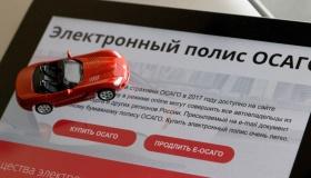 В России запустили новый сервис, который защитит от мошенников по ОСАГО