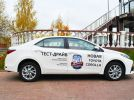 Toyota Corolla: Легенда № 11 - фотография 3
