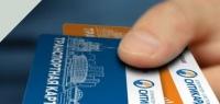 4 новых тарифа проездных для учащихся внедрят в Нижегородском регионе